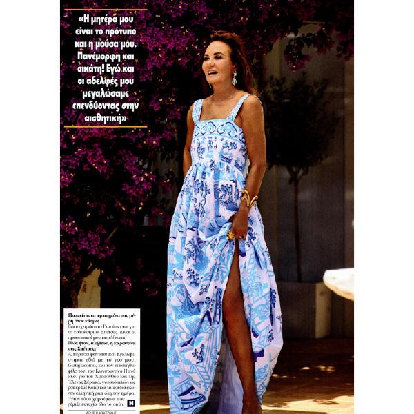 Ingrid Incisa di Camerana Hello Greece July 20202