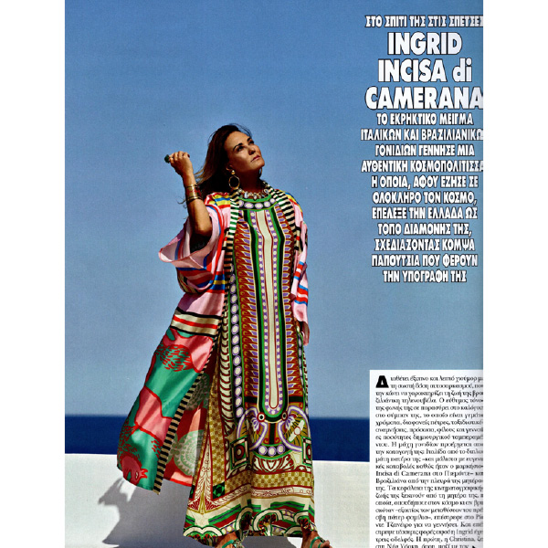 Ingrid Incisa di Camerana Hello Greece July 20203
