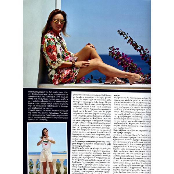 Ingrid Incisa di Camerana Hello Greece July 20205