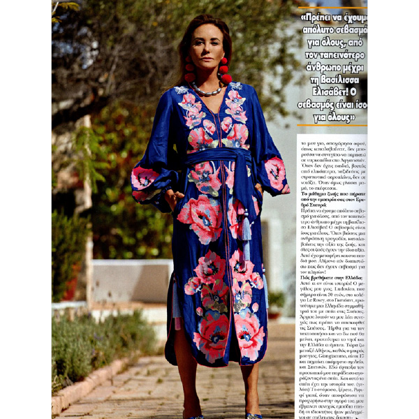 Ingrid Incisa di Camerana Hello Greece July 20206