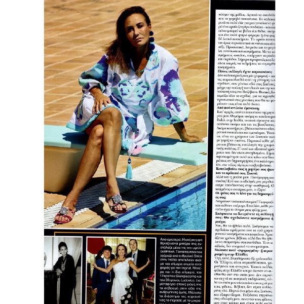 Ingrid Incisa di Camerana Hello Greece July 20208