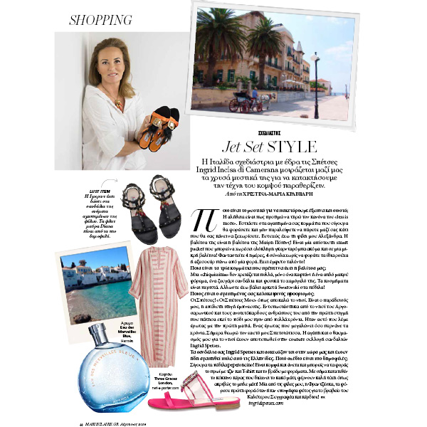 Ingrid Incisa di Camerana Marie Claire Greece August 2018 2